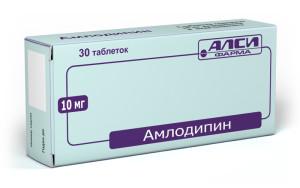 Амлодипин - препарат в форме таблеток