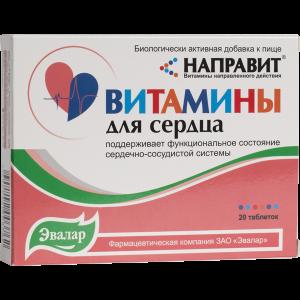 Направит - витамины для сердца