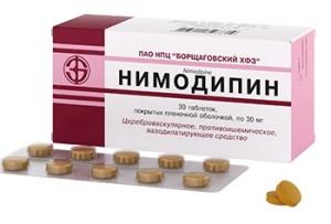 Препарат нимодипин