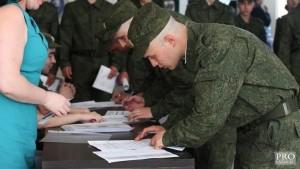 Гипертензия и армия