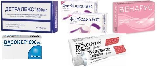 Обзор препаратов и цены