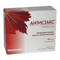 Антистакс - таблетки